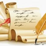 Как получить практическую пользу от любого изученного Вами материала