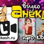 Мультфильмы - Анекдоты за одесских евреев, для хорошего настроения