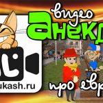 Мультики - Короткие анекдоты про одесских евреев, для хорошего настроения
